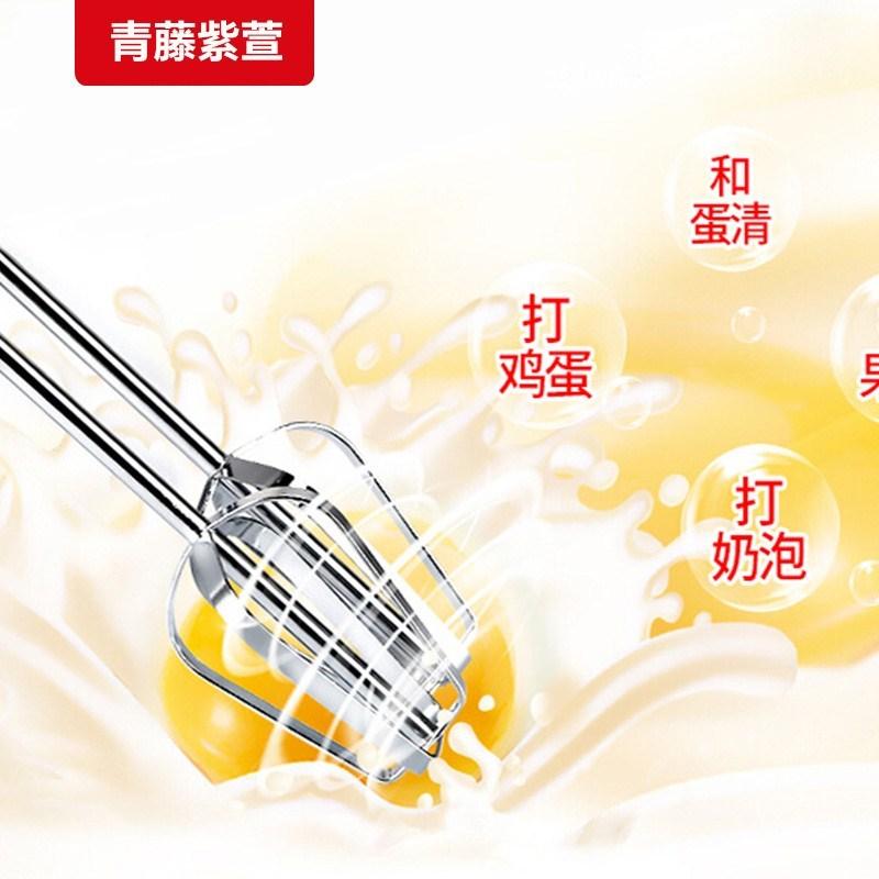 青藤紫萱电动打蛋器家用迷你自动手持打蛋机和面打奶油机搅[簪C]
