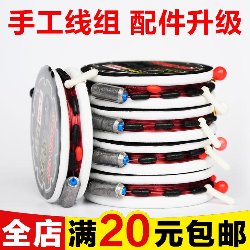 绑好成品线组日本进口台钓鱼线套装主线子线鱼钩组合垂钓用品渔具