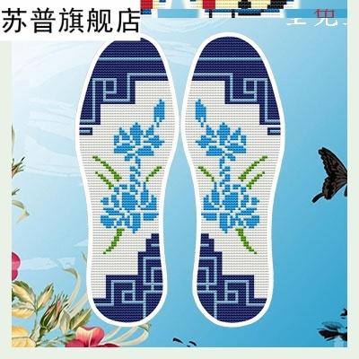 鞋垫工艺品