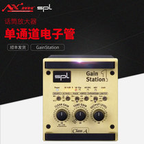 SPL gainstation 1 GS1 2722 single-channel tube microphone amplifier