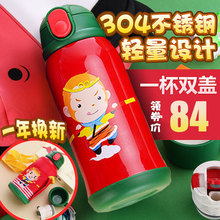 Children's thermos cup straw dual purpose fall proof 304 stainless steel kindergarten children's kettle cup