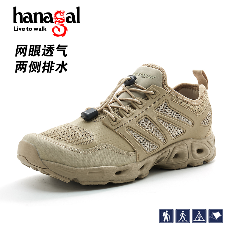 Hummer 33555 desert color low top summer tracing shoes mens and womens camping breathable walking shoes wading quick drying shoes