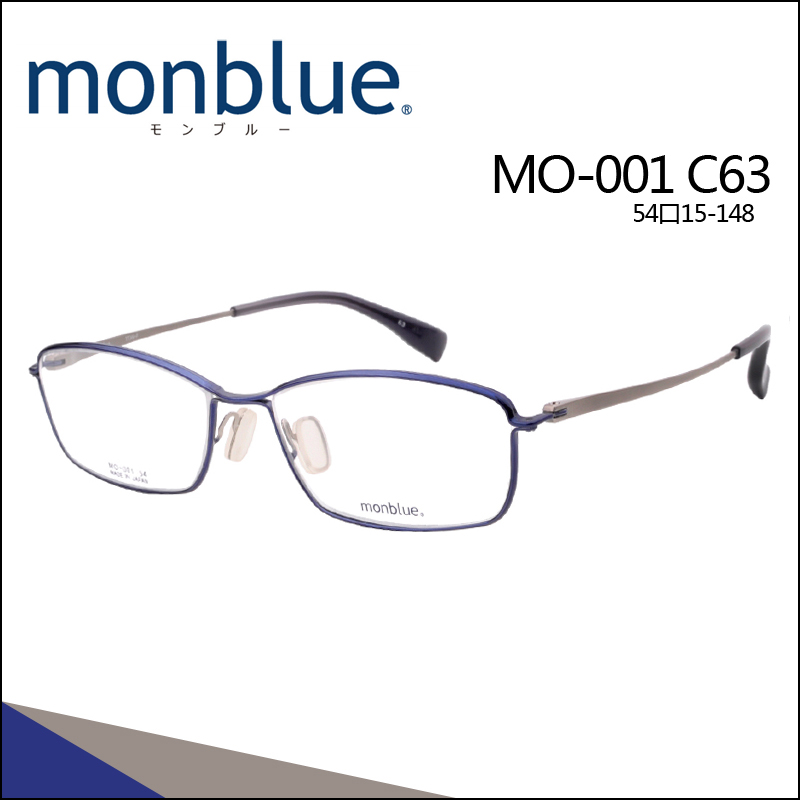 Japan Sangong optical monblue pure titanium spectacle frame for men and women in Guangzhou