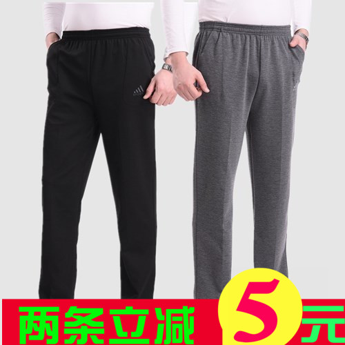 Spring and summer mens middle-aged and old leisure pants, sports pants, Dad mens wear, mens pants, extra large elastic waist