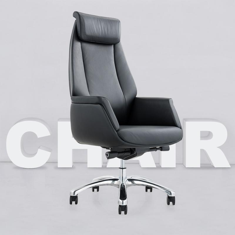 办公椅子老板椅真皮 升降电脑椅家用转椅 总裁牛皮大班椅简约现代