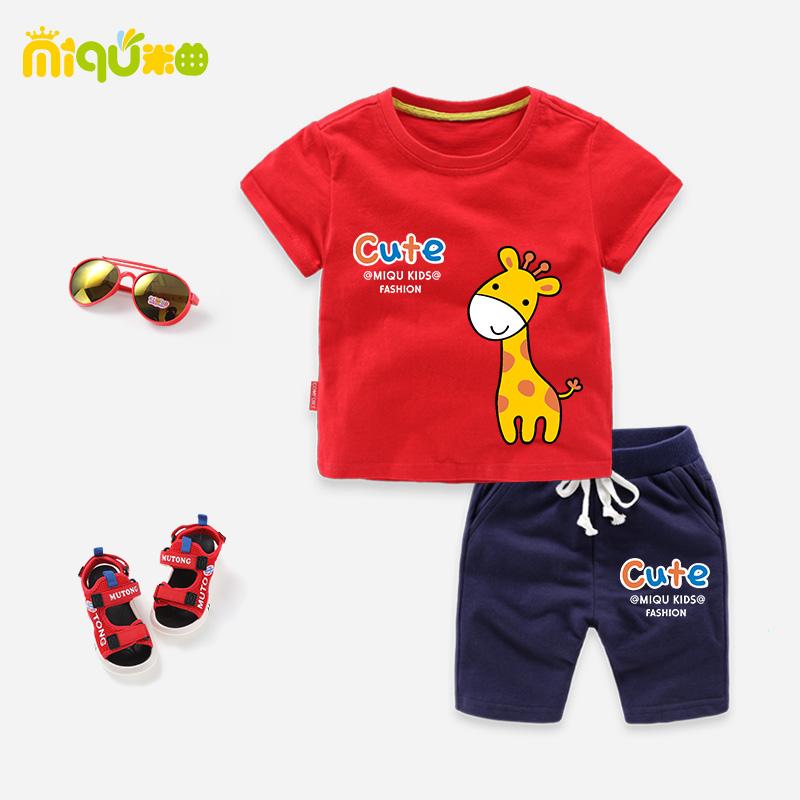 男童装夏装1-2-3-45一周岁婴儿男孩热销20件限时2件3折