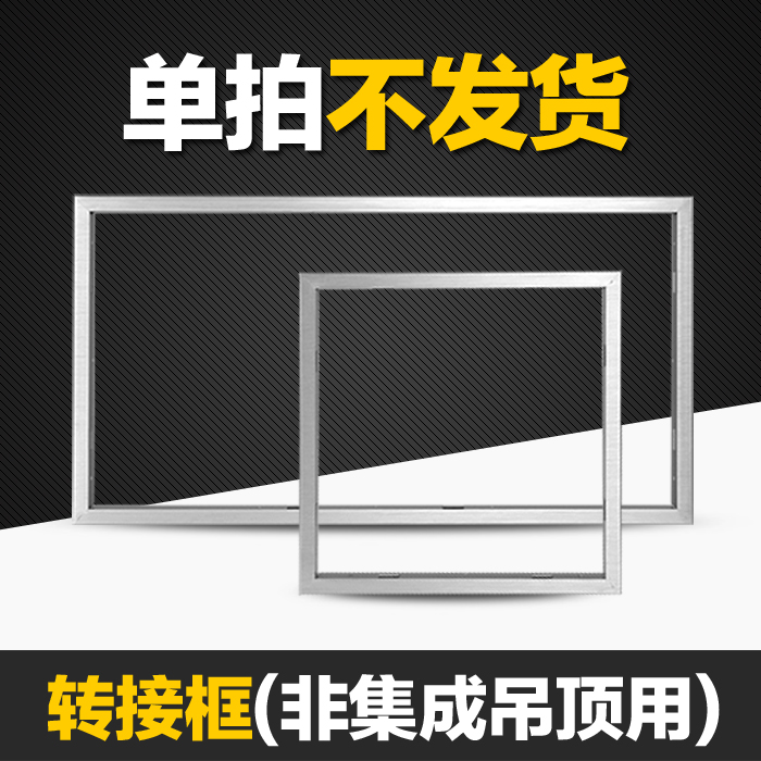 Встроенный потолок свет Вытяжной вентилятор Yuba алюминий Сальниковый конверт боковой рамки с плавным переключением Yi3rwQtE