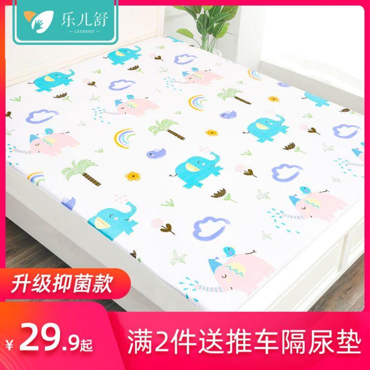 隔尿垫儿大号超大婴儿防水夏天透气可洗棉床笠可水洗1.8m床垫床单