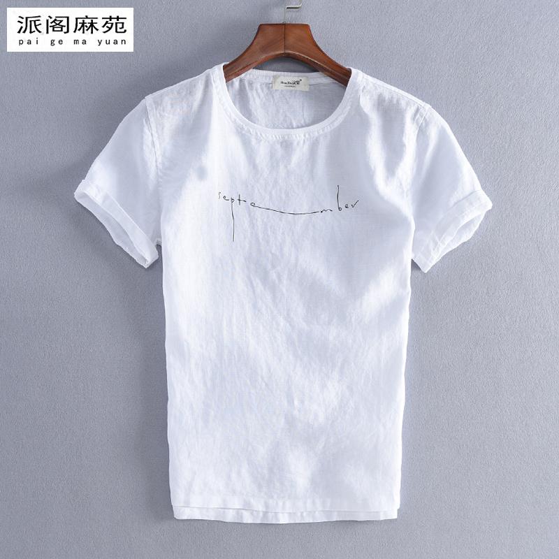 夏季亚麻白t恤男装短袖纯色t恤