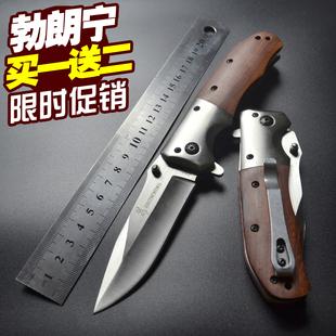 户外小刀防身折叠刀勃朗宁高硬度军刀家用水果刀便携弹簧钢刀具