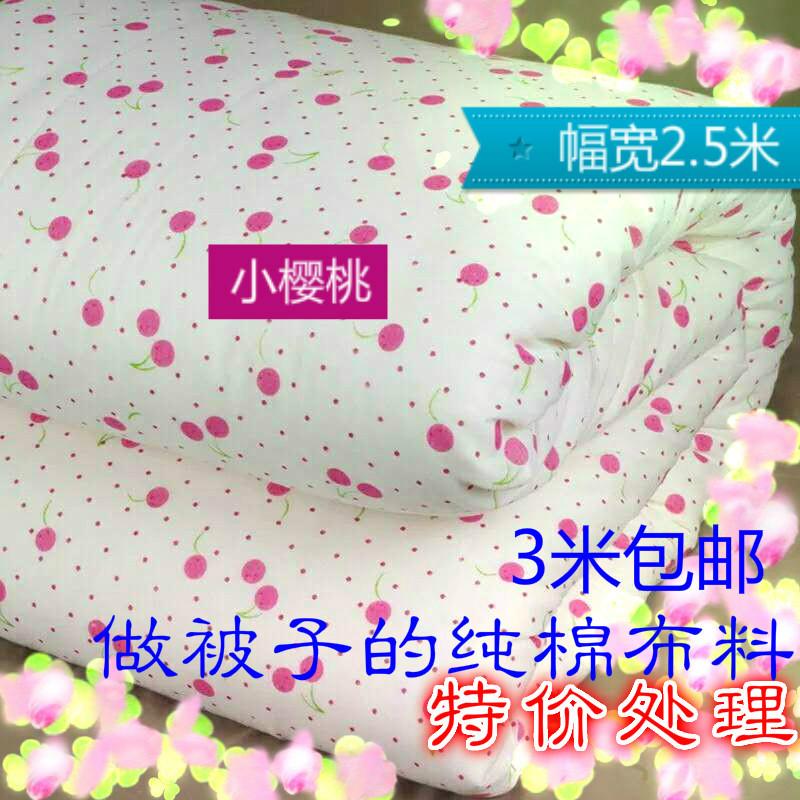 Ткань Артикул 559043082898
