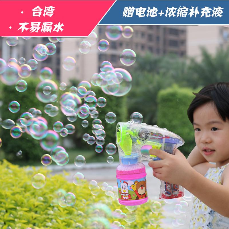 欢乐颂2不易漏水儿童全自动电动泡泡枪吹泡泡水泡泡玩具吹泡泡机