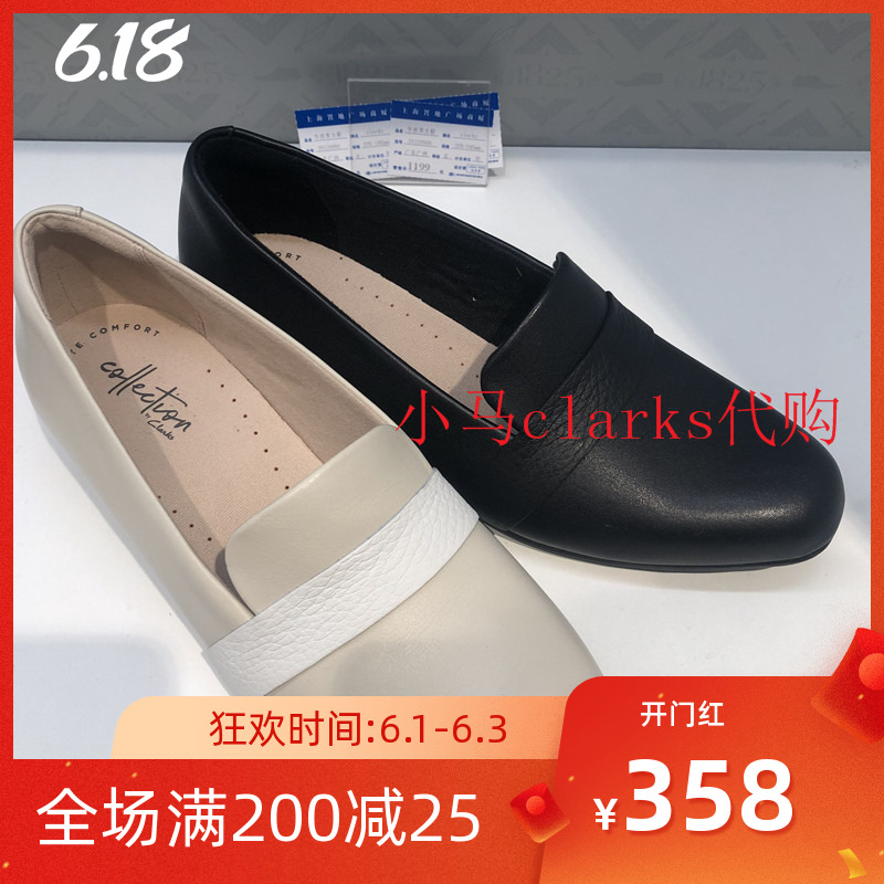 2019新款其乐名品新款女鞋Juliet Ariel乐福鞋春季单鞋女平底鞋