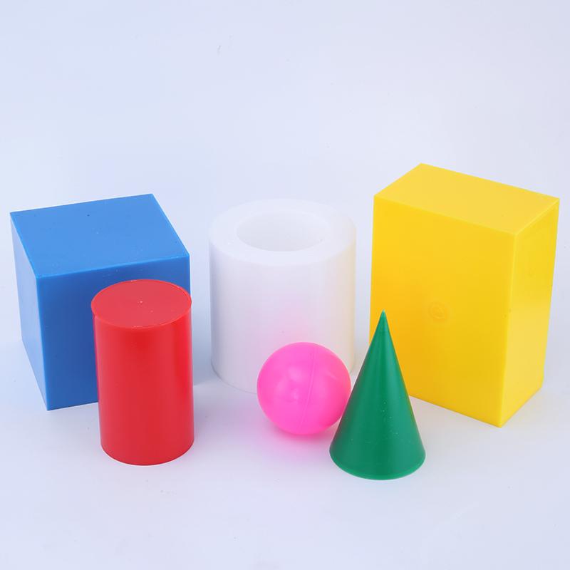 大号几何形体模型6件套307演示用 中小学数学教具 教学模型仪器