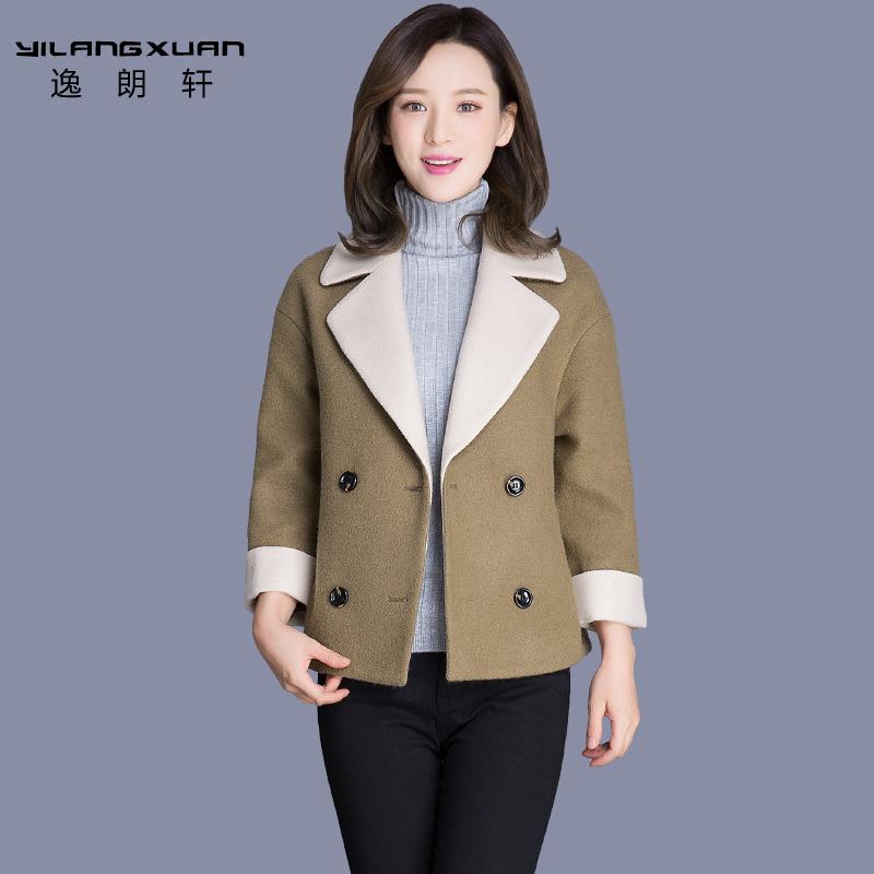 冬装短款厚外套