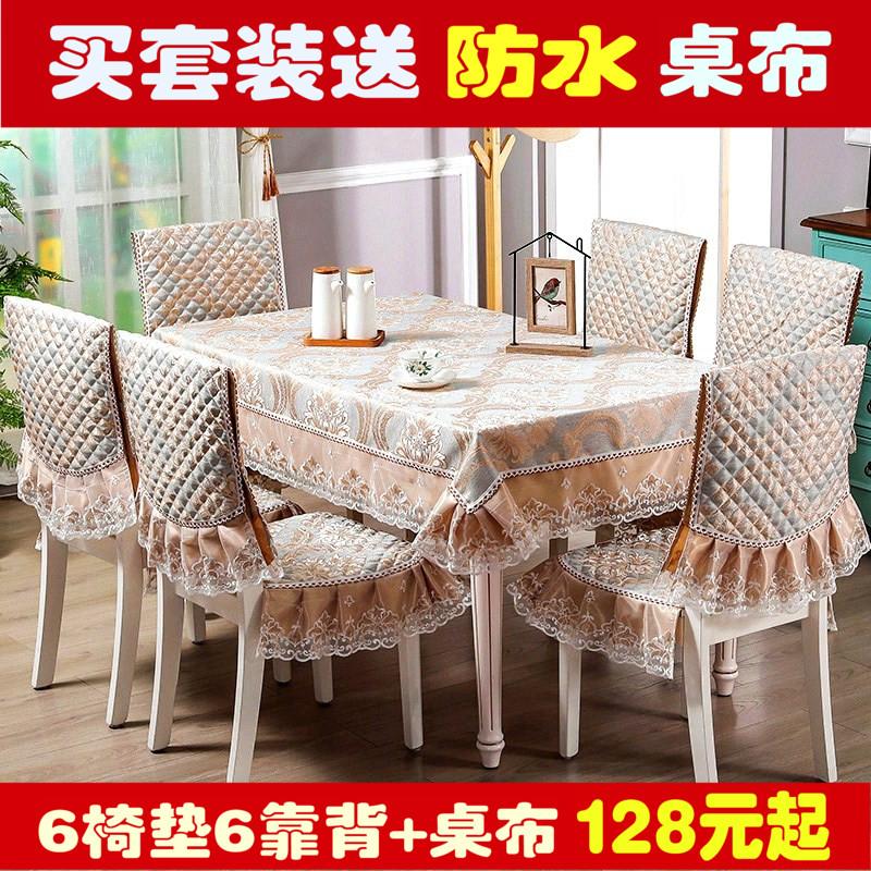 Скатерти и чехлы для стульев Артикул 595175262525