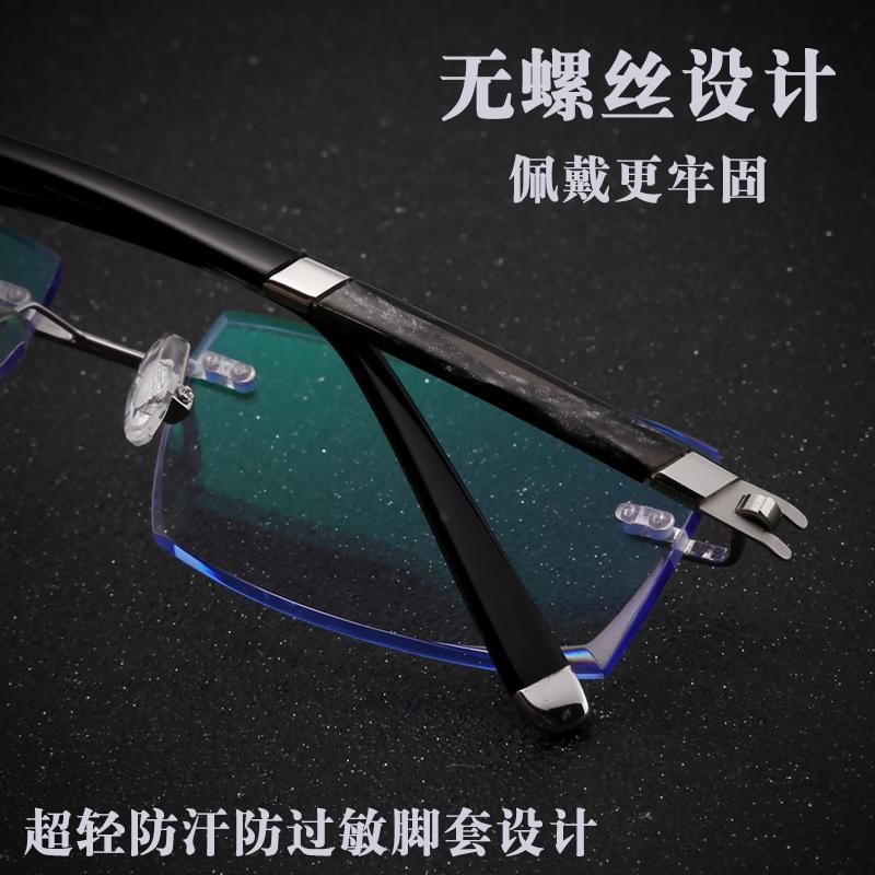 无框男散光成品眼镜防蓝光近视镜钻石切边防紫外线无螺丝时尚帅气
