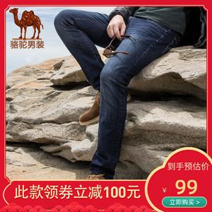 骆驼男装 秋冬商务休闲牛仔裤男士猫须水洗牛仔长裤男裤子潮