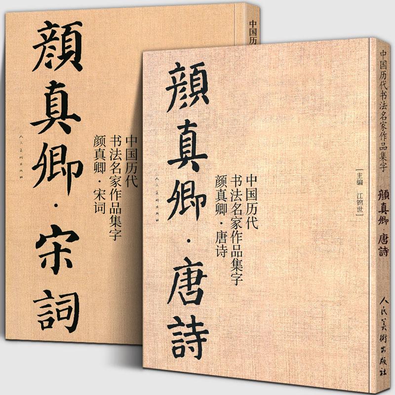 Китайская каллиграфия Артикул 618125696650