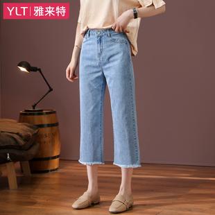 垂感高腰2020新款 女夏小个子直筒薄款 阔腿cec裤 子泫雅 八分牛仔裤