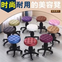 美容凳包邮升降旋转美发圆凳子大工凳酒吧凳美甲凳美容椅子滑轮椅