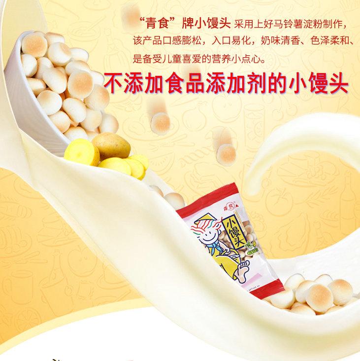 青食小�z�^227g�o食品添加�� �o食休�e零食糕�c�c心 �M8袋包�]