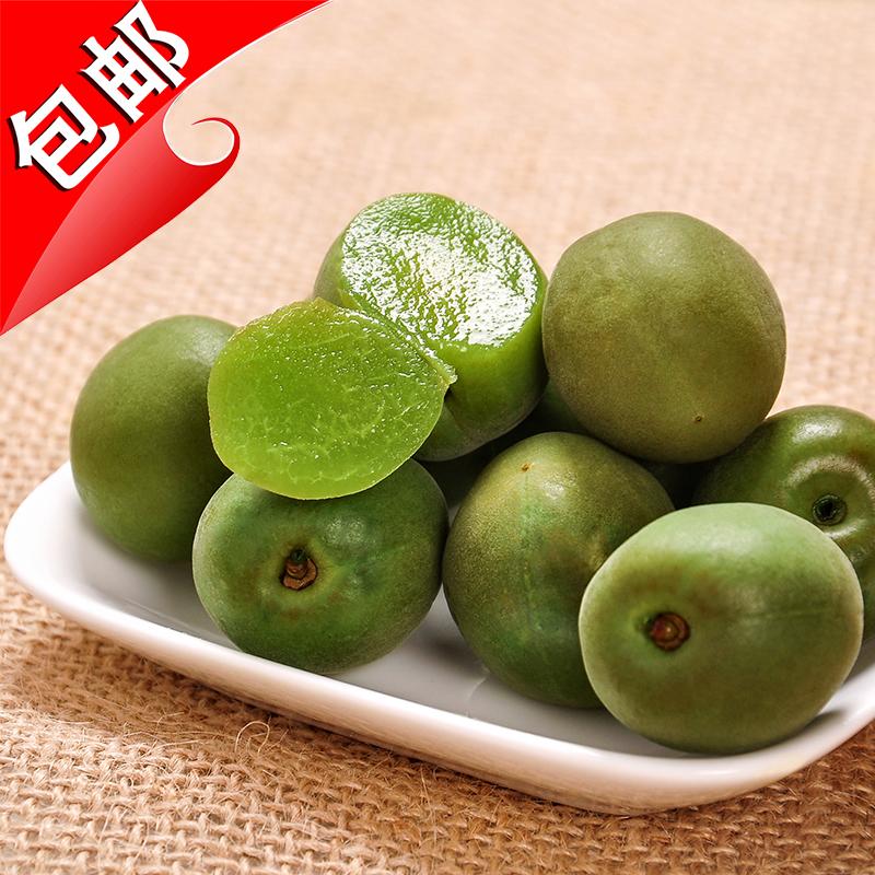 包邮 广东新兴特产荔园青爽梅爽脆梅青口梅青梅果鲜梅子零食500g