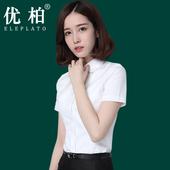 白色衬衫女夏2018新款韩版职业装正装短袖衬衣修身OL工装工作服棉