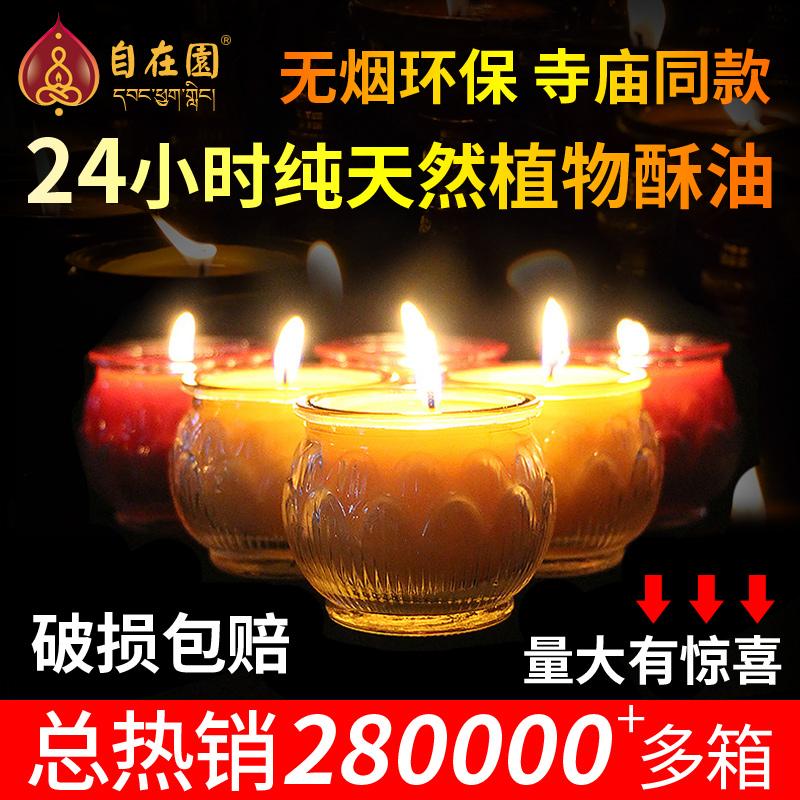 Масленные свечи Артикул 599343695393