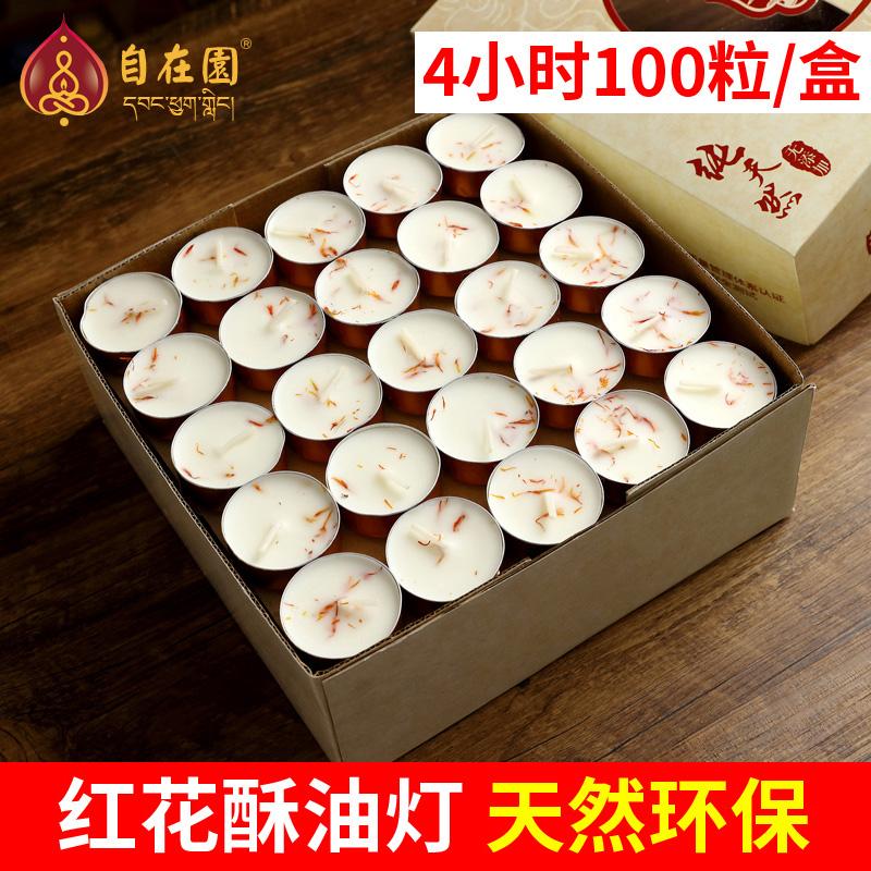 Масленные свечи Артикул 598742836274