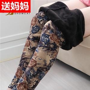 冬款外穿高腰中年妈妈打底裤加绒加厚大码中老年女装花裤保暖长裤