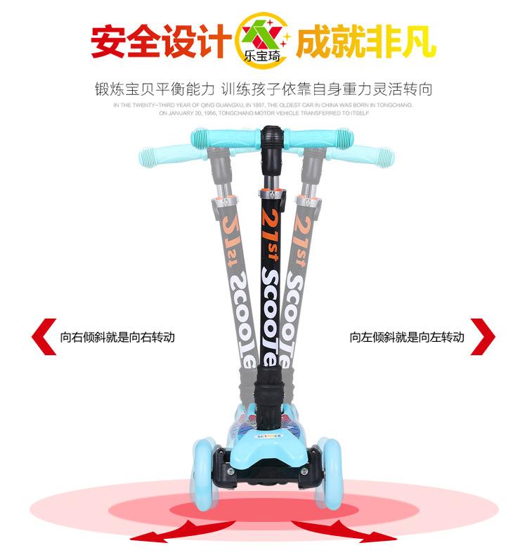 出口儿童滑板车2368岁双脚踩三轮三合一闪光摇摆剪刀车宝宝滑滑车