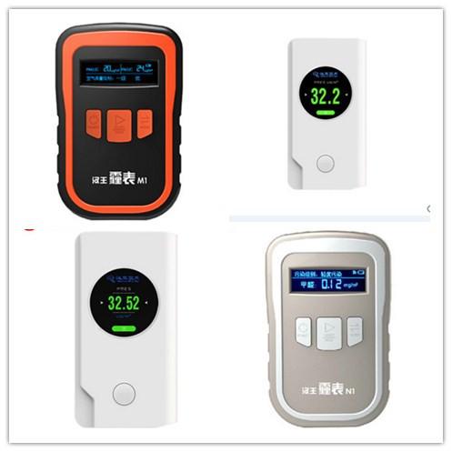 汉王霾表M1M2N1N2PM2.5pm10pm1.0空气质量检测仪甲醛雾霾手持家用