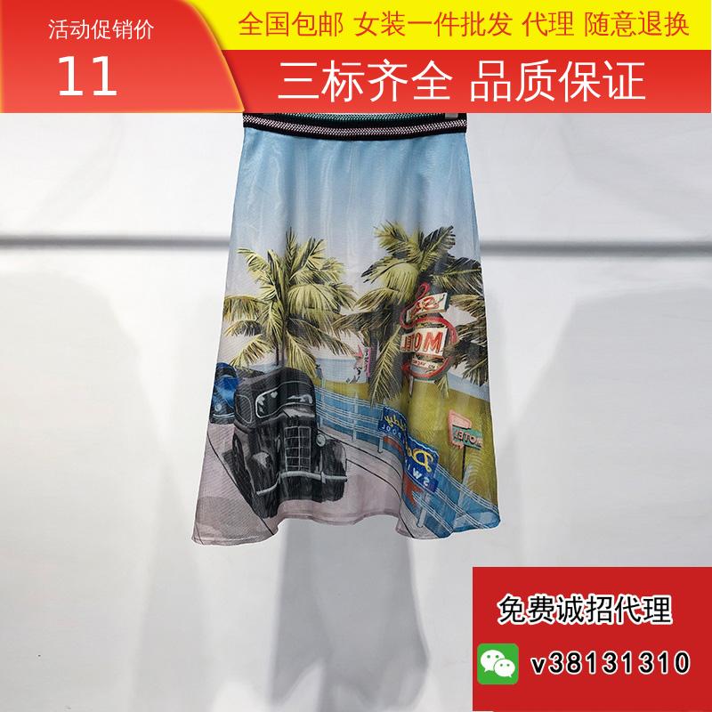 2019年夏款新款早夏小汽车椰树风景画半身裙119200C6148