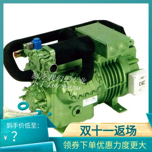 原装 比泽尔压缩机 S4N-8.2 8p冷库制冷压缩机双级