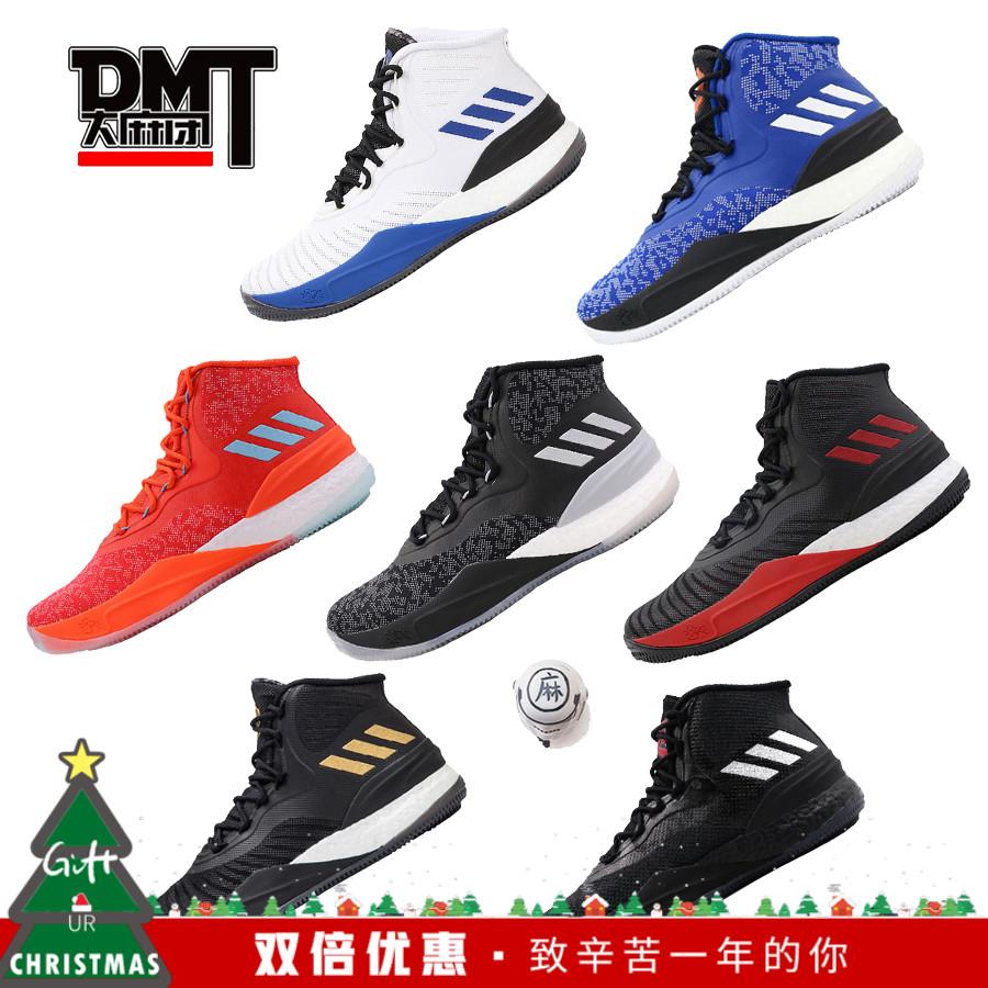 Adidas罗斯Rose8代Boost黑金新狗年CNY男子实战篮球鞋CQ1618/0846