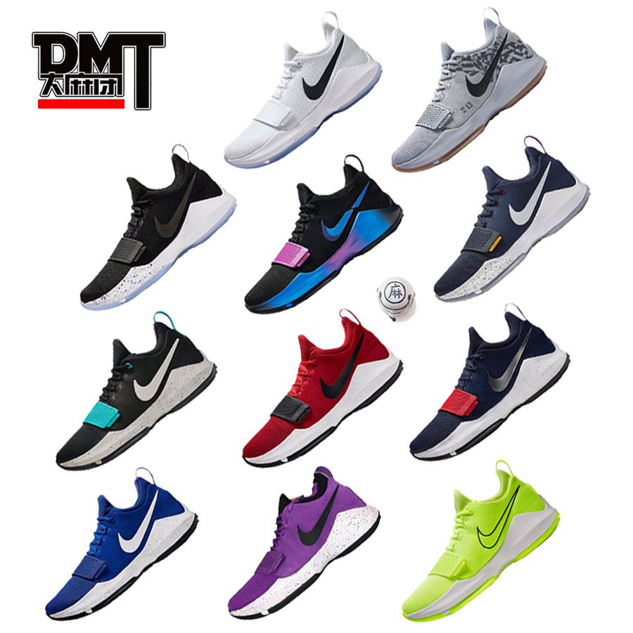 Nike PG1保�_�讨�1步行者黑冰�嚆^�@球鞋878628-417-001-003-100