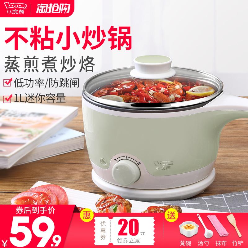 蒸煮煎炒一体锅是高档品牌吗
