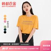 韩都衣舍2020秋装新款女装韩版宽松纯棉印花短袖高性价比T恤黄色