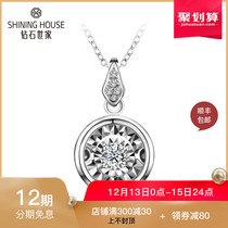 Diamond family love with heartwarming white 18K gold diamond necklace drill carat effect beat diamond pendant womens money