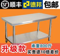 重型防静电钳工工作台车间不锈钢实验台维修台钻流水线桌子操作台