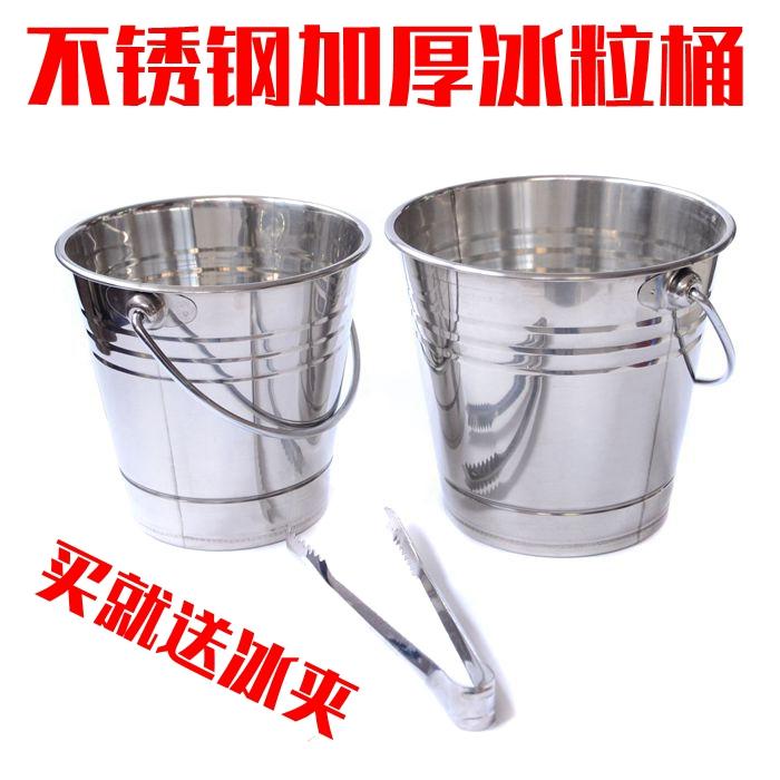 特惠不锈钢提手水桶小冰桶冰粒桶冰块桶KTV酒吧冰桶酒吧桶小提桶