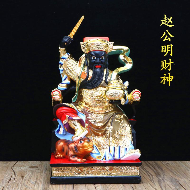 Статуи идолов Артикул 627316306838