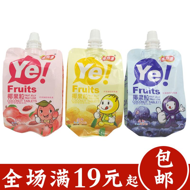 春雅源Ye!Fruits椰果粒饮料芒果蜜桃蓝莓味液体型果味饮料85ml