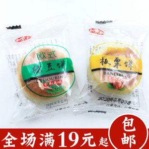 和京和欧式绿豆饼香酥板栗饼营养美味传统糕点小吃零食怀旧食品