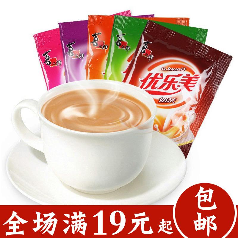 喜之郎优乐美奶茶粉袋装多种口味可自选饮料儿童办公休闲饮品22g