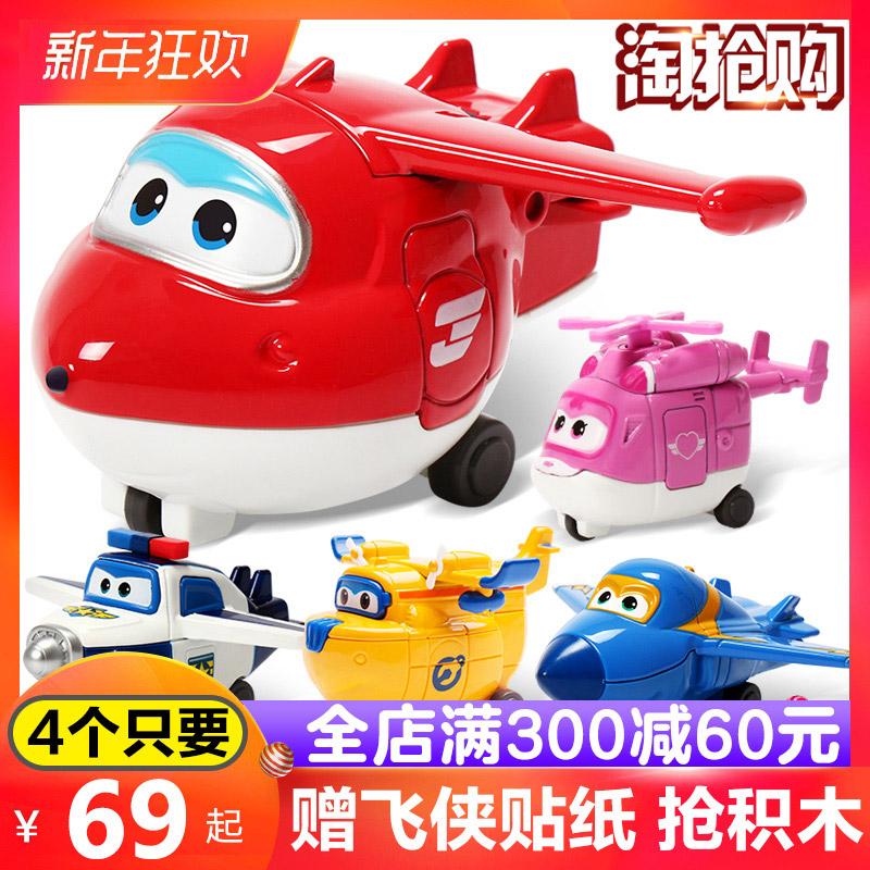 超级飞侠玩具5小号乐迪小爱迷你小柔圆圆变形机器人一套装全套8款