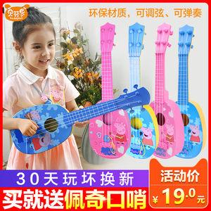 小猪佩奇尤克里里儿童初学者玩具琴