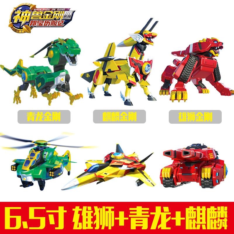正品保证神兽金刚4邦宝历险记6.5寸合体神兽金刚3变形机器人恐龙玩具全套
