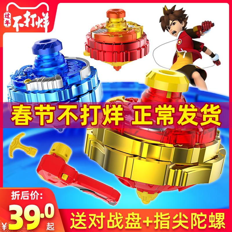 三宝超变战陀陀螺玩具儿童拉线旋转合体三星圣焰红龙新款梦幻男孩